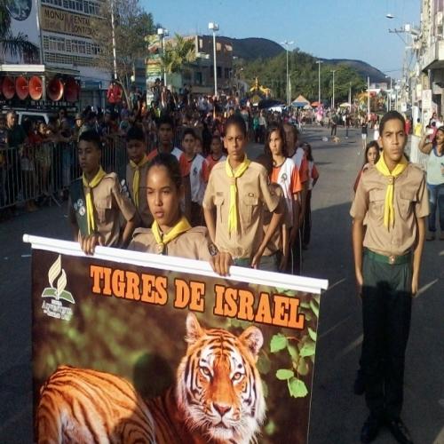 Tigres de Israel