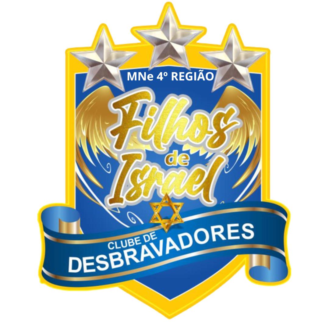 FILHOS DE ISRAEL