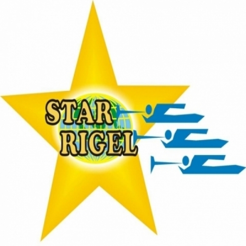 Star Rigel