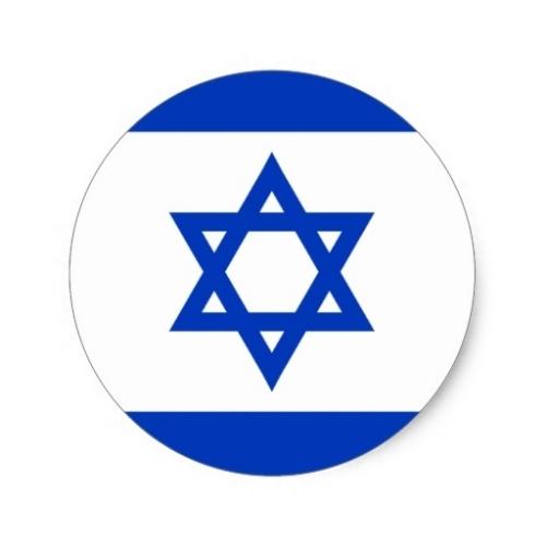 Israel - IPIXUNA