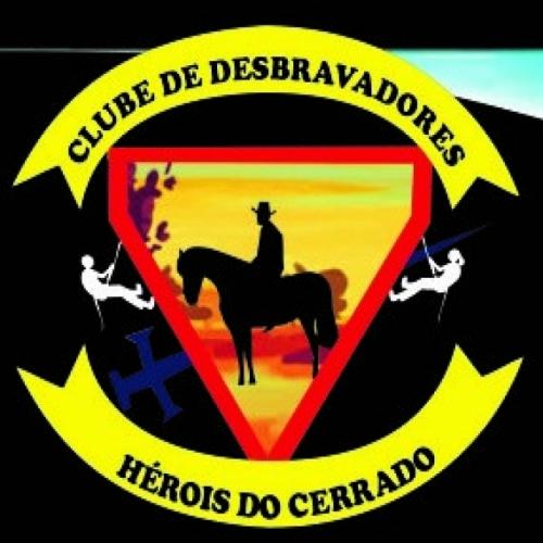 Heróis do Cerrado
