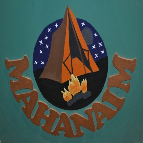 Mahanaim