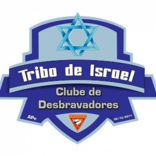 TRIBO DE ISRAEL