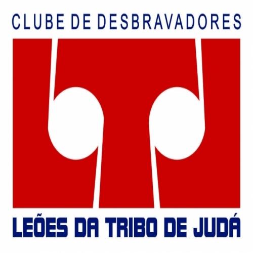 LEÕES DA TRIBO DE JUDÁ