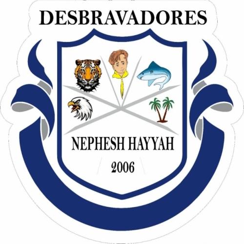 NEPHESH HAYYAH