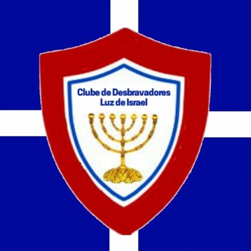 LUZ DE ISRAEL