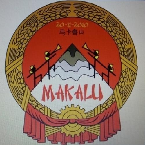 Makalú